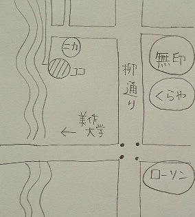 cote(コテ)地図