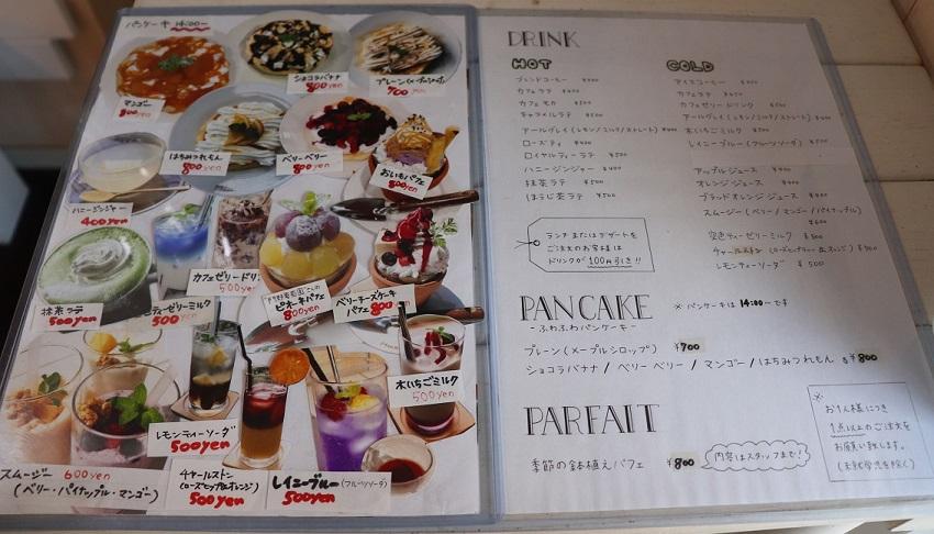 GardenCafeMOCO(ガーデンカフェ モコ)メニュー