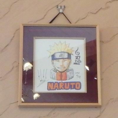 漫画「NARUTO-ナルト-」のサイン