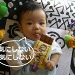 英語ができない親が子供に英会話を習わすのはダメ?~早期教育問題