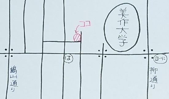 洋食ライフの地図