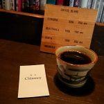 移動販売「喫茶Chimney」でカレーと珈琲を味わうin津山市・美作市