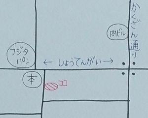 缶詰バーmr.kanso地図
