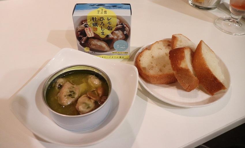 缶詰バー(牡蠣の缶詰)