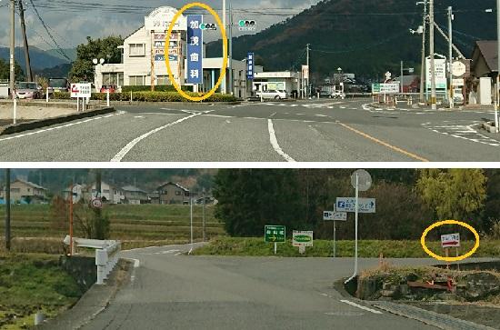 サムハラ神社(岡山県)行き方