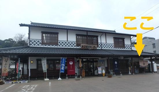 櫓 城下店(やぐら)