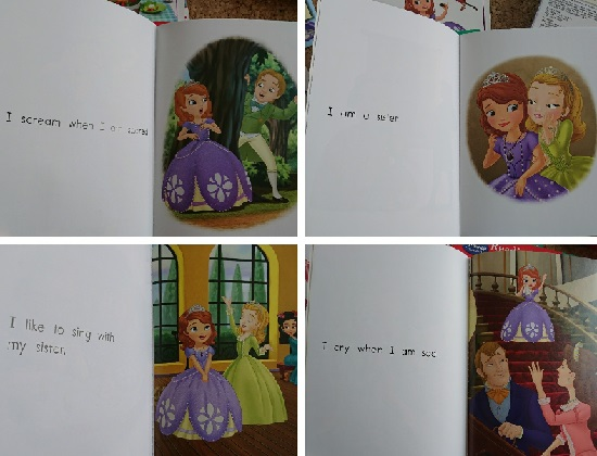 子供用英語本