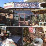 ピザキング(PIZZAKING)~イラン人のアラビアンなピザ屋さんin和気町