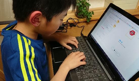 小中学生向けのオンラインプログラミング教室「D-SCHOOL」