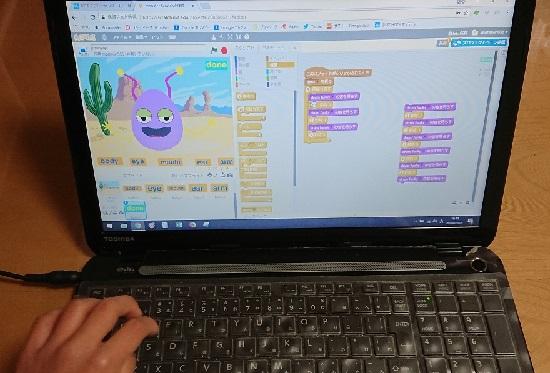 オンラインプログラミング教室「D-SCHOOL」