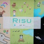 リス(RISU)算数の評判は?中学受験を目指す小学生におススメ教材