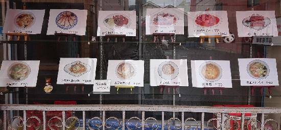 中華料理「東姫楼」ショーウィンドウ