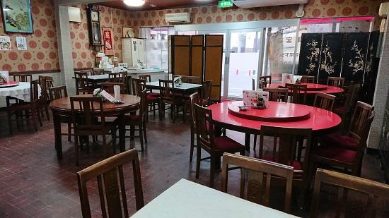 中華料理「東姫楼」店内