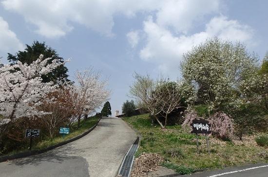 阿吽山房(あうんさんぼう)駐車場