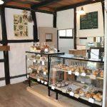 土曜日限定オープン天然酵母のパン屋さんココペリ(棚田がキレイな美咲町)
