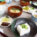 美咲町農家レストラン棚田のあげ家「やまっこ」豆腐ランチ600円