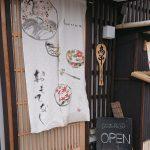 元魚町商店街の入口近く「れでぃあんす」のランチ(津山市)