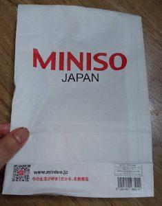 SM CITYのMINISO(メイソー)のショッパー