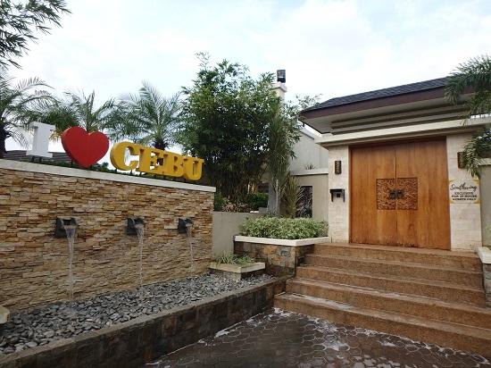 セブ ウェスタンラグーン(Cebu Westown Lagoon)ホテル入口