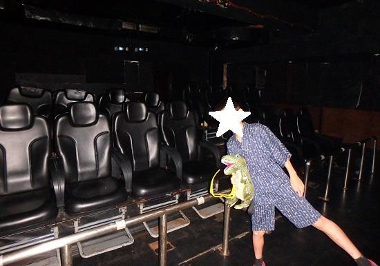 スカイエクスペリエンスアドベンチャー(sky experience adventure)の6Dムービーシアター(6D Theater)
