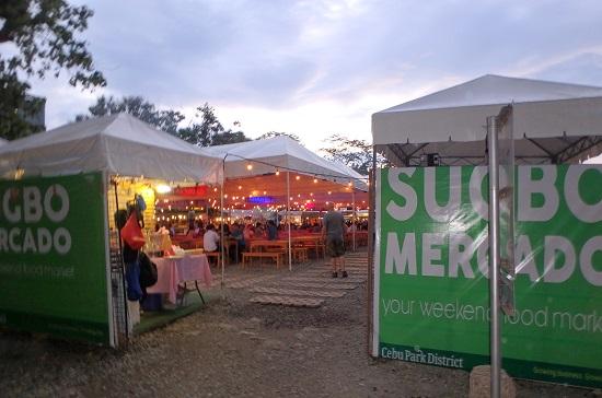 Sugbo Mercadoスグボメルカド(スボマカド)の入口