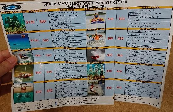Jパークアイランドリゾート&ウォーターパークのビーチアクティビティ料金表