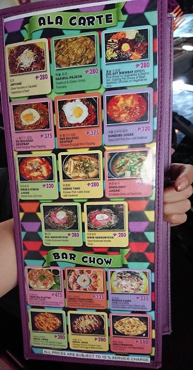 K-pub BBQ(Kパブ)セブの韓国料理メニュー