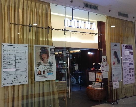 Jセンターモール(JCENTRE Mall)の美容室DONNA