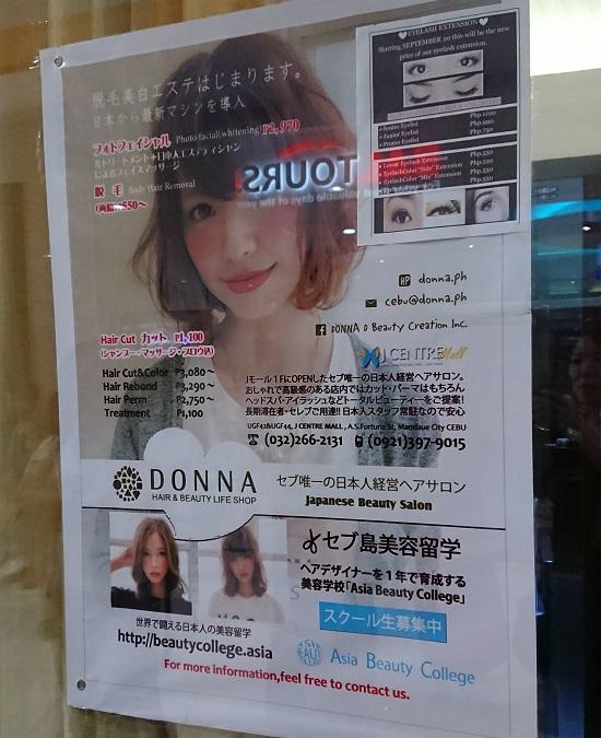Jセンターモール(JCENTRE Mall)