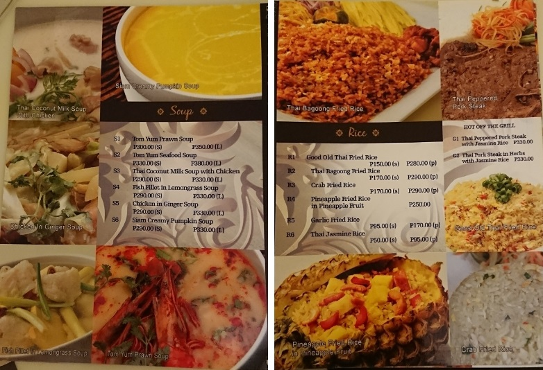 SIAM Thai Cuisine(サイアム)セブのメニュー