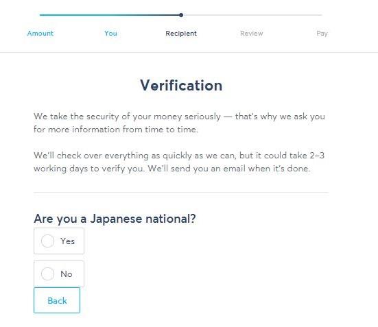 TransferWise(トランスファーワイズ)マイナンバーカード登録画面