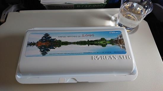 大韓航空(Korean Air)の機内食