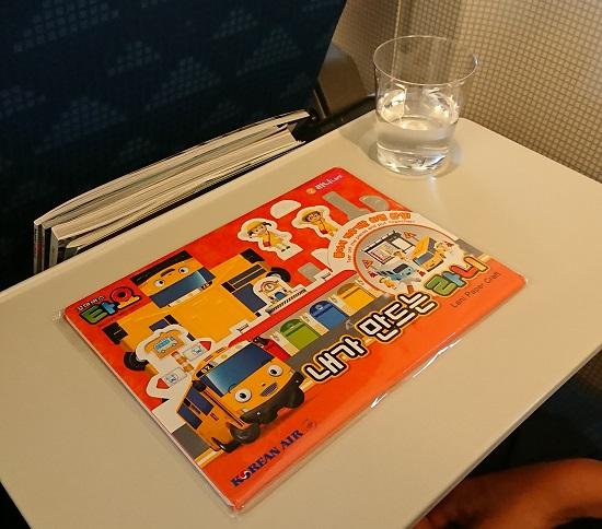 大韓航空(Korean Air)キッズアメニティ