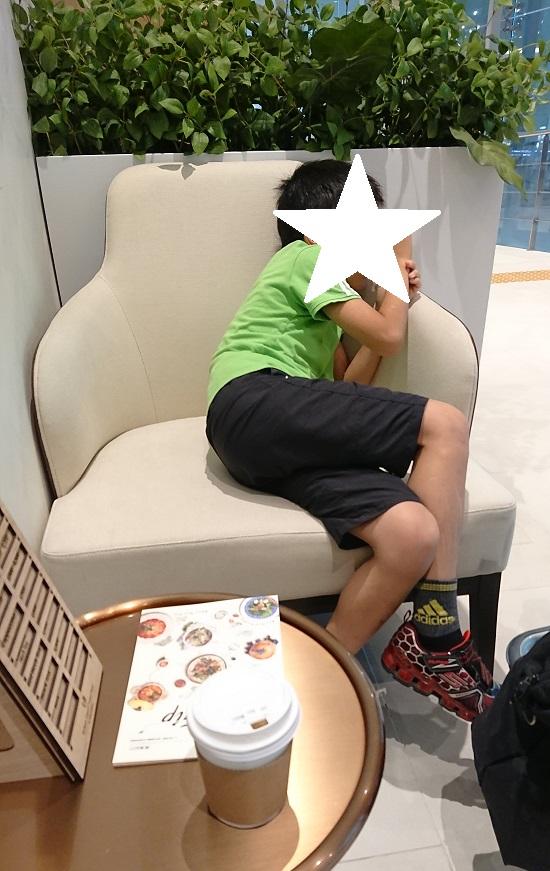 仁川国際空港第2ターミナルラウンジ「IASS INCHEON LOUNGE 2」