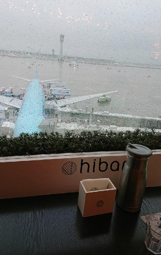 仁川空港(インチョン空港)第2ターミナルのフードコート「hibarin」