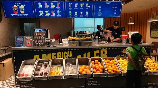 仁川空港第2ターミナルのAmerican Trailer incheon