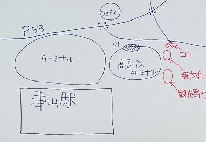Cafe Kakuzan(カフェかくざん)の地図