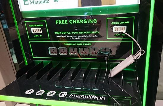 マクタン・セブ国際空港搭乗口にある充電(チャージャー)