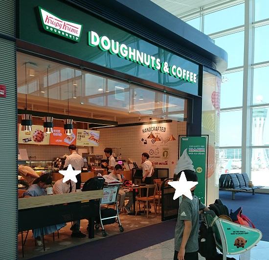 仁川空港第2ターミナルのクリスピークリムドーナツ(Krispy Kreme Doughnuts)