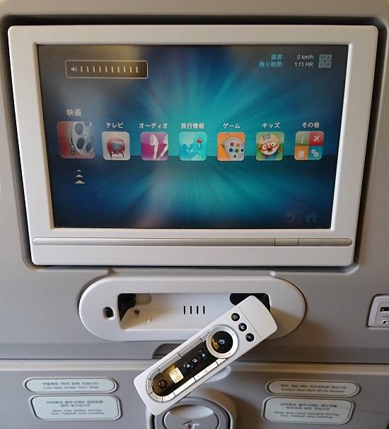 大韓航空(Korean Air)の座席にあるテレビ