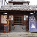カフェ&ダイナー バー「chiyu」韓国スタイルでランチ~隠れ家的お店(オシャレ個室あり)