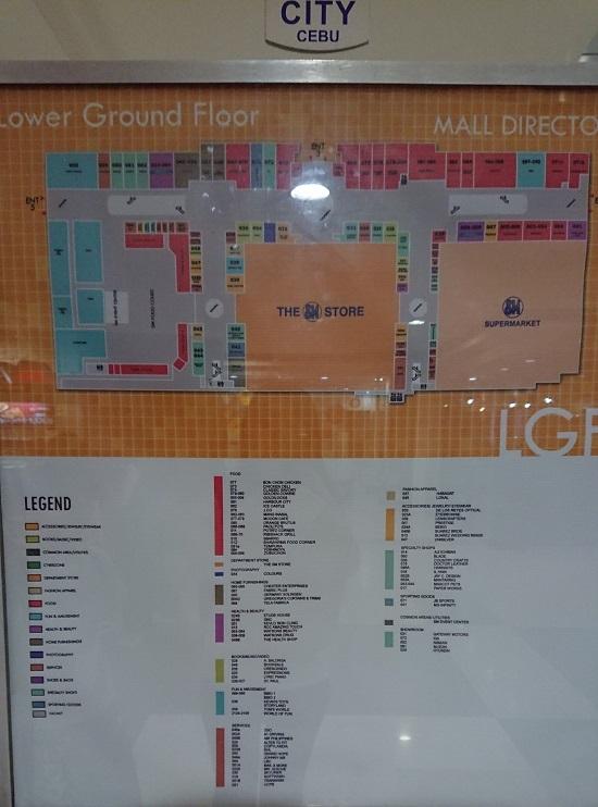 SMシティセブ(SM city CEBU)のフロア案内(地図・MAP)