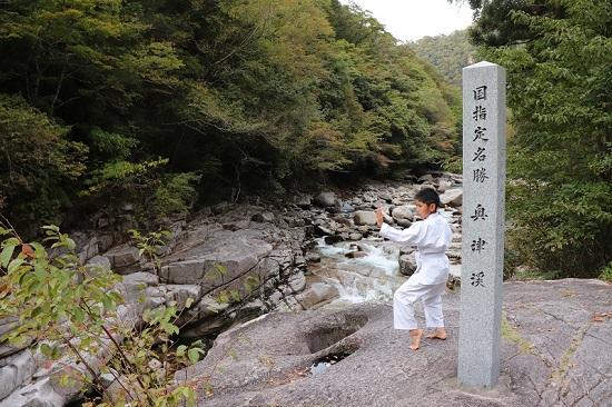 鏡野町「奥津渓」の甌穴群