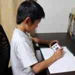 アプリで簡単(パソコンもいらない)子供専用オンライン英会話GLOBAL CROWN
