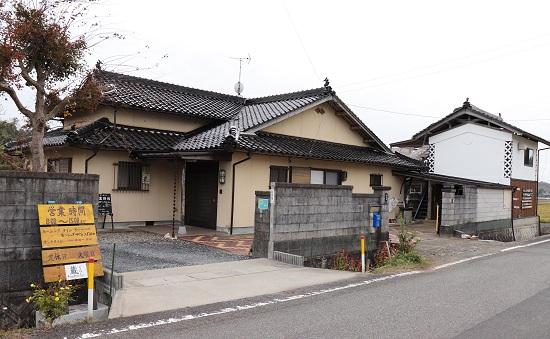 Cafe蔵(奈義町)の外観
