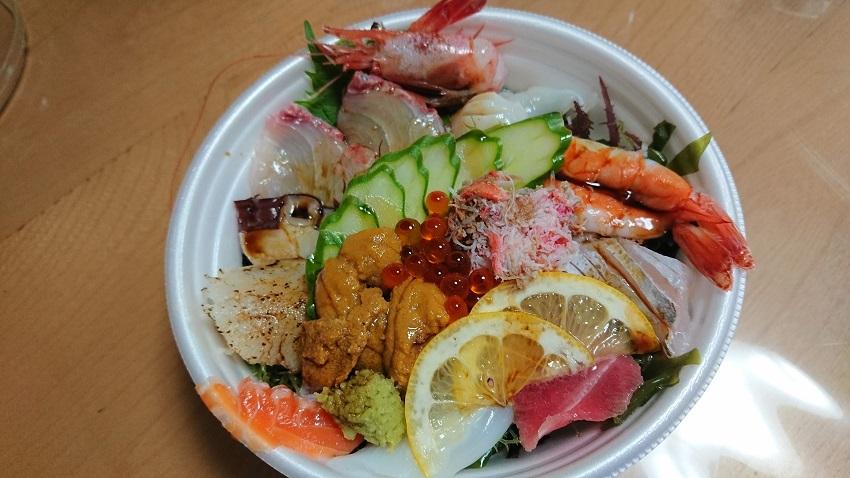 居酒屋北海(テイクアウト・持ち帰り)