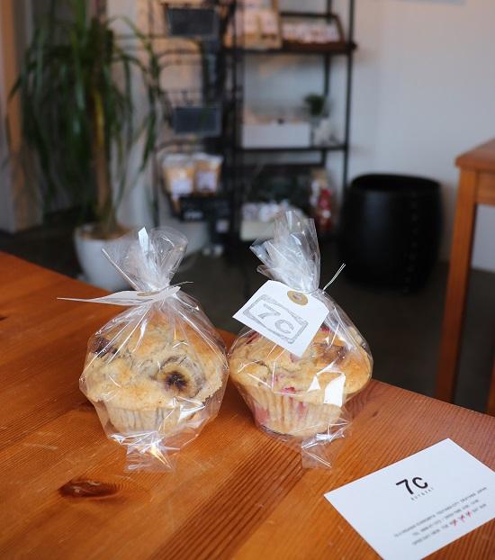 7Cカフェ(津山市)のマフィン