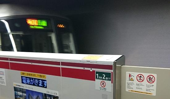東京の電車(ホーム)