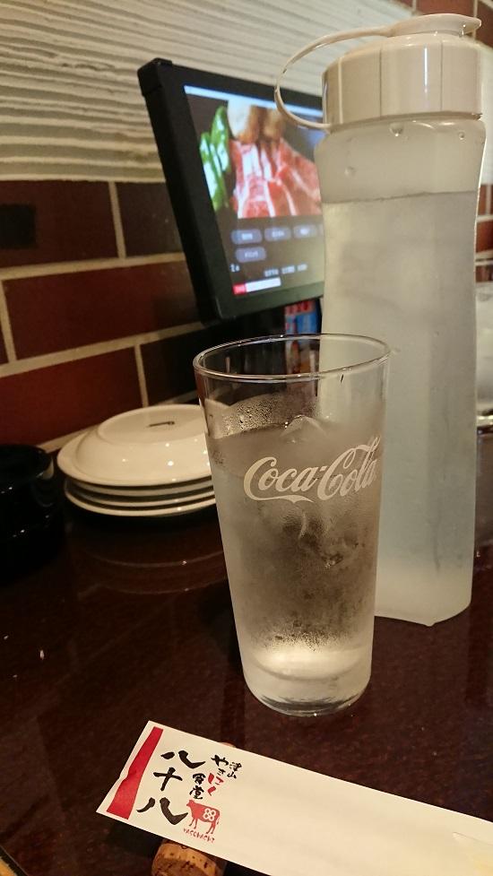 やきにく食堂八十八(やそはち88)水