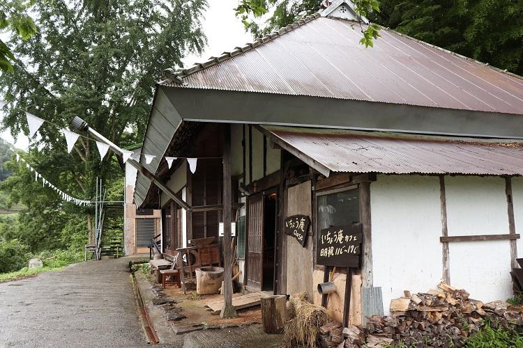 古民家カフェ「いちょう庵」外観